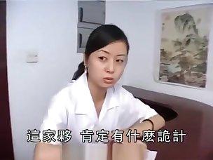 Big Ass Porn Videos
